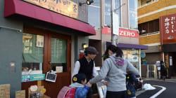 元児童養護施設職員が開いたカフェ 児童福祉の便利屋めざす
