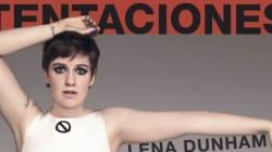 Lena Dunham sobre polêmica com Photoshop: 'Não culpo ninguém, exceto a sociedade em