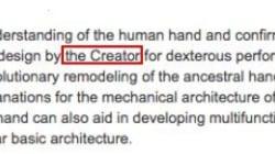 Revista científica passa vergonha mundial ao usar 'criação divina' em
