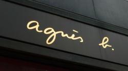 Agnès b., 40 ans de création d'une styliste engagée et «