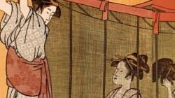 室町時代から450年続く老舗企業が「金のふとん」を作ったわけ