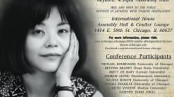 多和田葉子の哲学と「人間といのち」