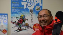 10年後の日本のスキー界を背負う子供たちに「世界を見せたい」