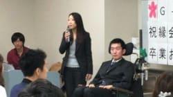 しゃべれない、身振り手振りも出来ない、ALS患者が明かす講演術