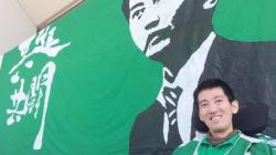 FC岐阜での2年前の仕事が、「ありがとう」で返ってきた!