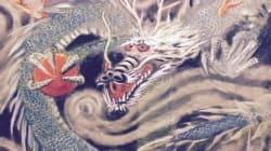 WWFが「龍」の保護プロジェクトを開始