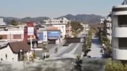 Japan Makes Horrifying Tsunami Simulation To Raise