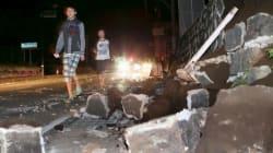 Toutes les photos de la série de séismes au