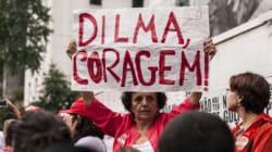 #FicaQuerida: Dilma, estou com você até o