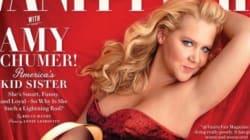 Amy Schumer est parfaite en couverture du Vanity