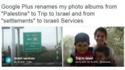Kristin Szremski: When Google Renamed My Palestine