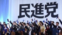 民進党は政権奪回を見据えて、鳩山由紀夫の外交・安全保障の理念に立ち返れ