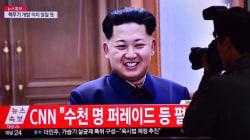 Le grand show politique de la Corée du Nord pour célébrer l'