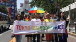 LGBTの祭典「東京レインボープライド」パレード始まる(360°動画)