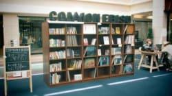 読んだ感想を裏表紙のカードに書いていく図書スペース