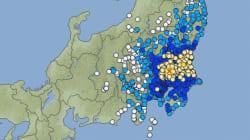 【地震情報】茨城県北部で震度5弱