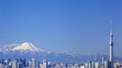 De fortes secousses à Tokyo et dans l'est du