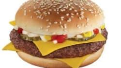 McDo teste de la viande fraîche dans ses burgers et ça n'emballe pas les