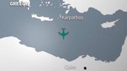 EgyptAir: L'état d'avancement de l'enquête résumé en 1