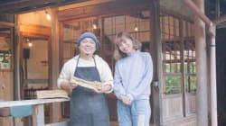 やりたいことを追求するため「縮小主義」をお試し中。徳島のピザ屋さんが実践する、ハイブリッドな暮らし方