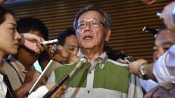 沖縄県議選、県政与党が過半数維持 翁長知事「辺野古に基地をつくらせない」