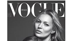 Kate Moss et sa fille en couverture de Vogue
