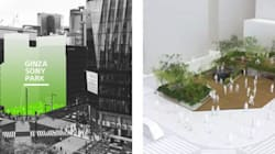 銀座・ソニービル50年の歴史に幕、246億円の一等地の跡地はなんと「空き地」に?