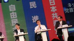 ネット党首討論 経済政策討論