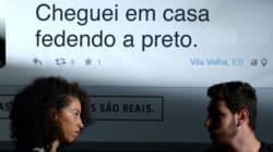 Campanha brasileira contra o racismo é premiada na