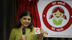 'Beti Bachao, Beti Padhao' Was My Original Phrase, Alleges Cop From