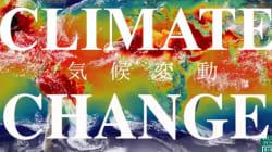 アメリカ大統領選の結果は、地球上の生命の未来を左右する【動画】