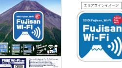 富士山、開山に合わせて全山小屋でWi-Fiが使えるように。SNS認証で誰でも無料利用OK