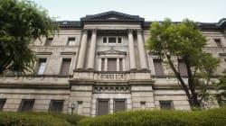 対談『中央銀行が終わる日』(上)もう「日銀のせい」にはできない