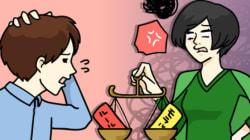 サイボウズ式:仕事はルールとモラルの切り分けでうまくいく
