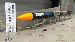開発を継続中。先は長いが、いいニュースも―ロケット開発の現場より(148)
