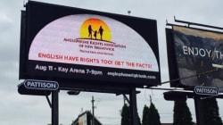 Une publicité pro-anglophones au centre-ville de