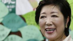 Une première femme élue gouverneur de