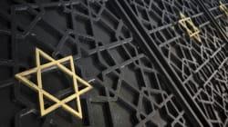 À quoi ressemblerait le judaïsme d'aujourd'hui sans la chute du Temple en l'an