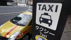 Japon: une course de taxi qui finit en