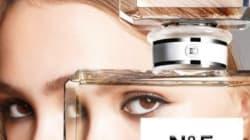 Lily-Rose Depp nous révèle le visuel de sa campagne pour le N5 l'eau de Chanel