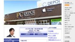 PCデポ、高齢者の契約に「高額な解約料」