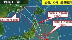 【台風10号】関東沖から東北へ北上中 北日本では猛烈な雨に