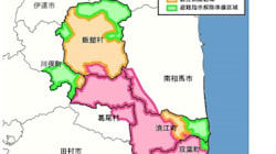 帰還困難区域、2022年めどに一部避難指示解除へ【福島第一原発事故】
