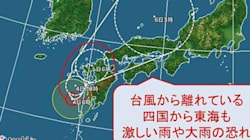 台風12号、5日にかけ九州北部に上陸の恐れ 長時間の暴風と滝のような雨に注意