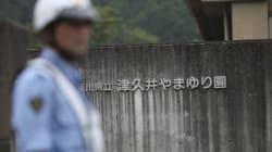 相模原殺傷事件「差別の反対は無関心、これが一番の曲者で怪物」――藤井克徳さんに聞く