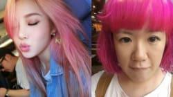 Elle voulait une chevelure rose ombrée et s'est retrouvée avec