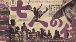 黒澤明「七人の侍」、農民