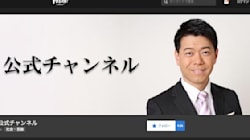 長谷川豊氏ブログ記事への世論の反応について