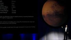 Voici le plan fou pour installer un million de personnes sur Mars d'ici 100