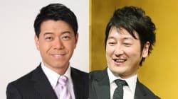 長谷川豊さんは「典型的なネット弁慶」